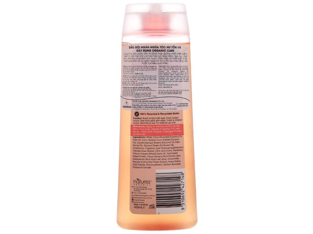 Dầu gội ngăn ngừa hư tổn và gãy rụng Organic Care Heat Protect 400ml 3