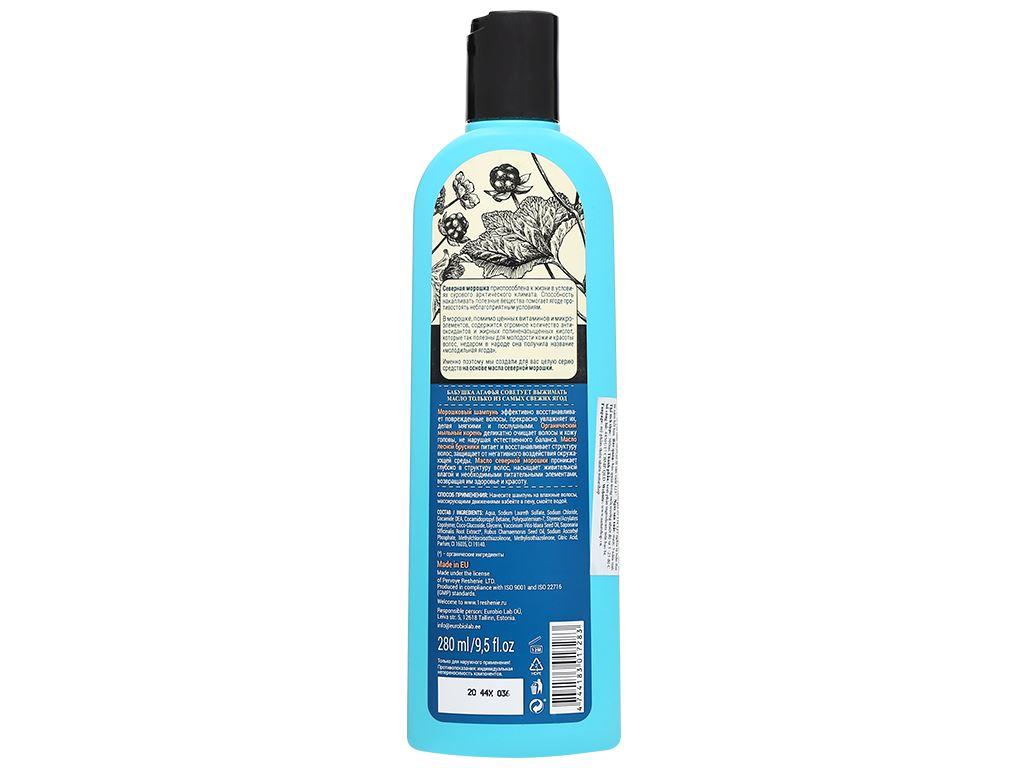 Dầu gội Agafia cây mâm xôi tạo ẩm phục hồi tóc 280ml 2