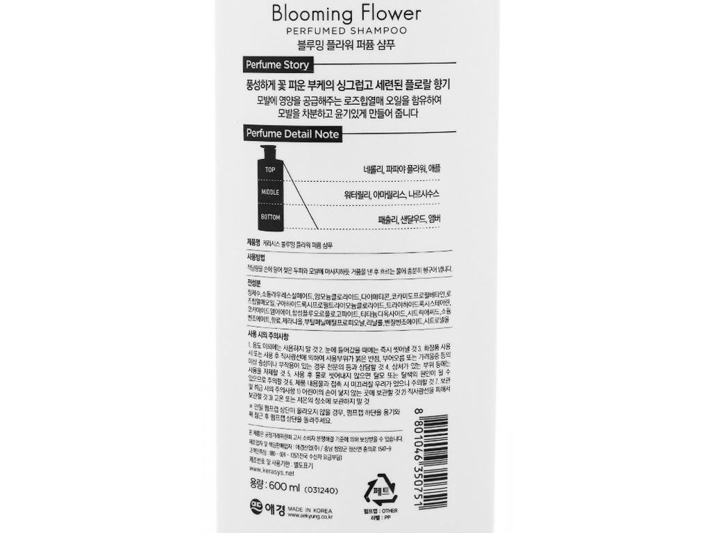 Dầu gội Kerasys Perfume Blooming Flower 600ml 3