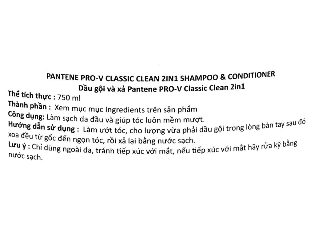 Dầu gội và xả 2in1 Pantene Pro-V Classic Clean 750ml 3