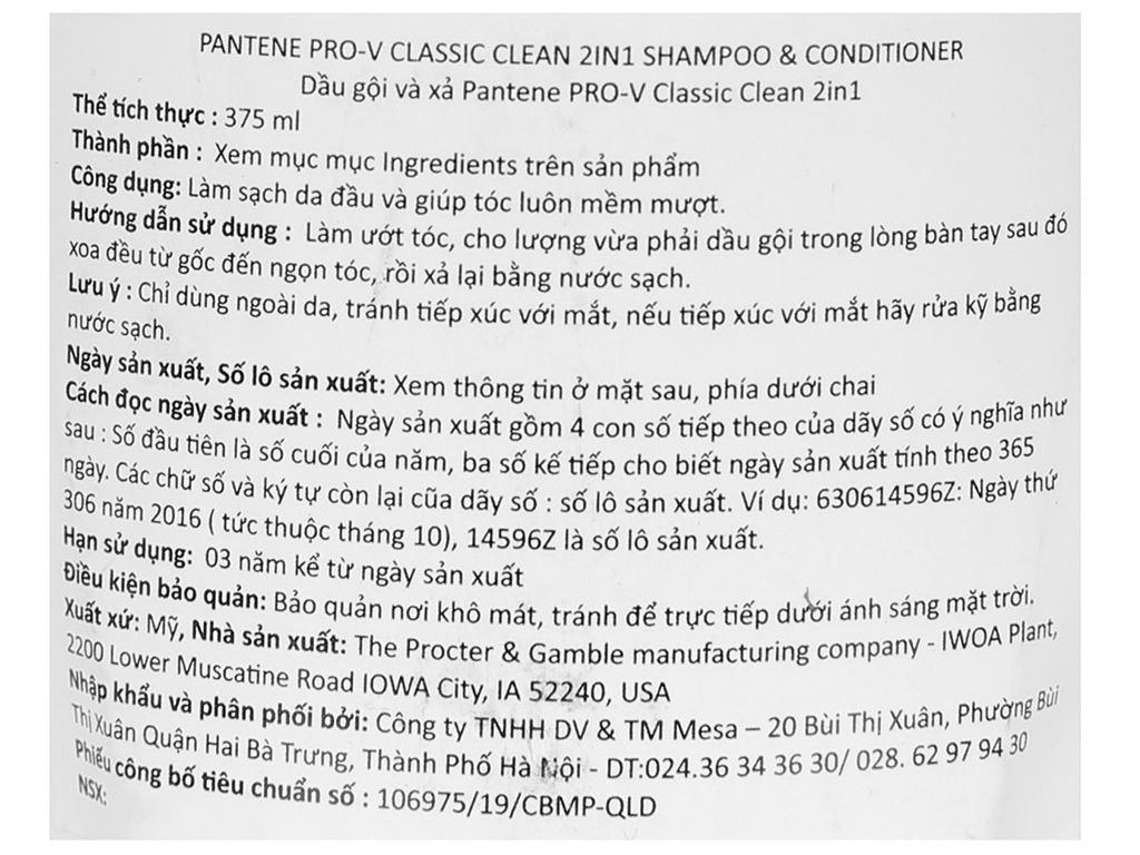 Dầu gội và xả 2in1 Pantene Pro-V Classic Clean 375ml 3
