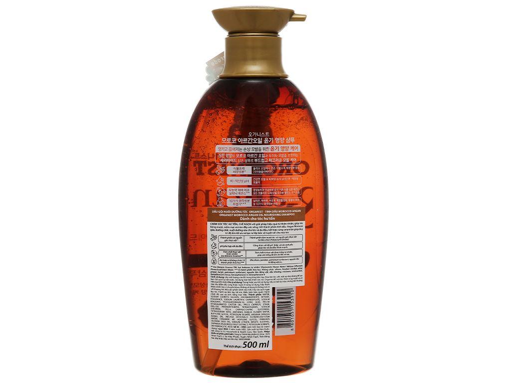 Dầu gội dưỡng tóc Organist tinh dầu Morocco Argan 500ml 2