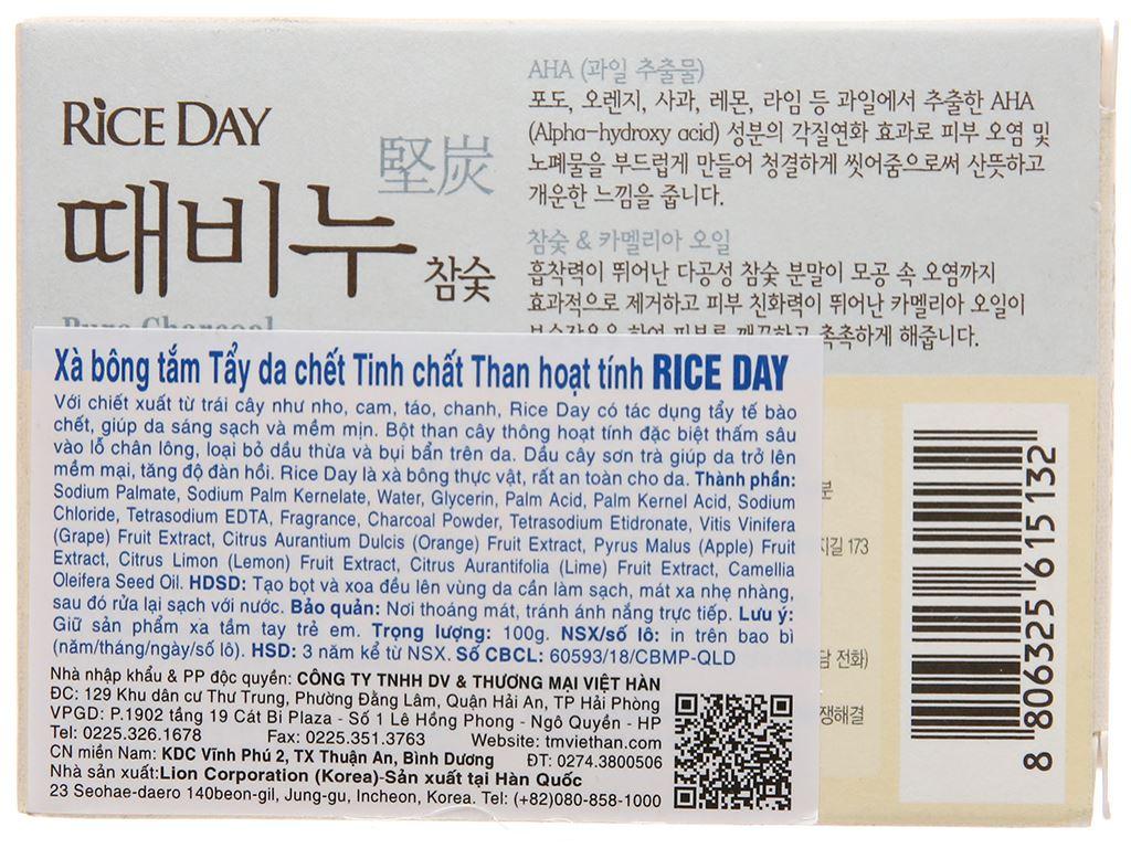 Xà bông thơm RICE DAY tẩy da chết tinh chất than hoạt tính 100g 3
