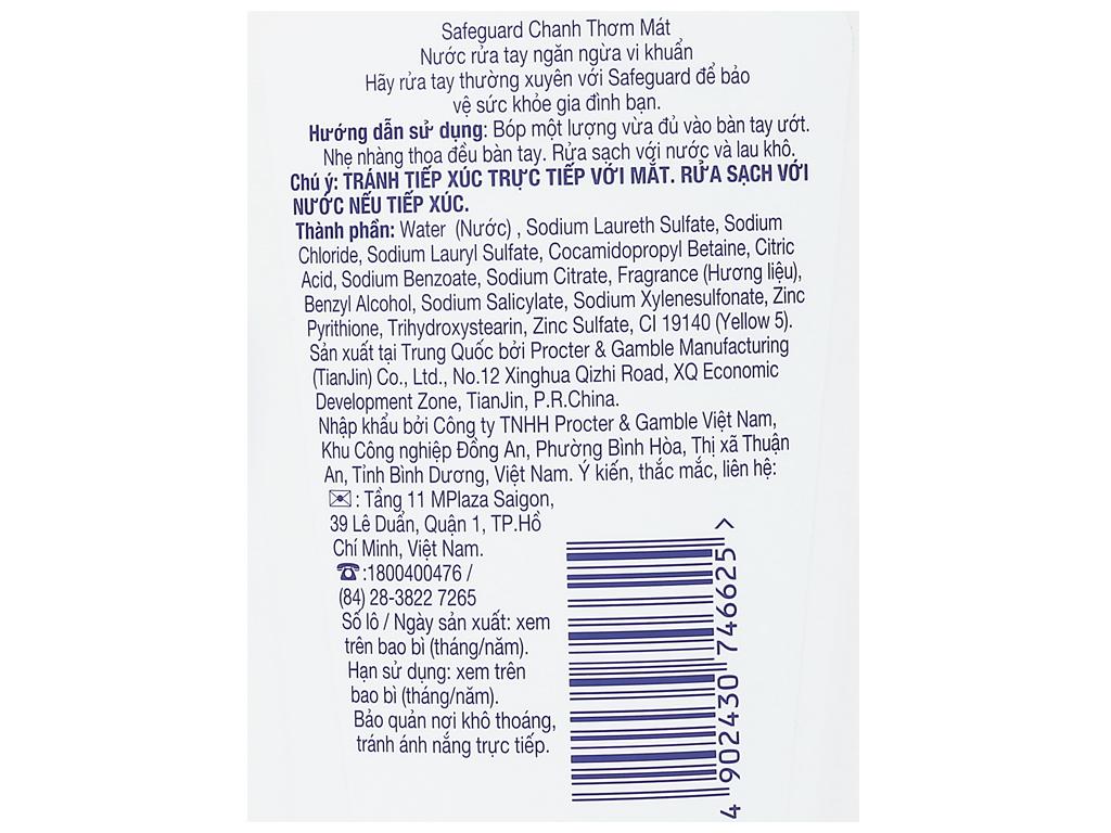 Nước rửa tay Safeguard chanh thơm mát chai 450ml 4