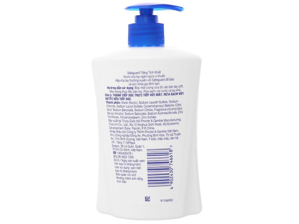 Nước rửa tay Safeguard trắng tinh khiết chai 450ml 2
