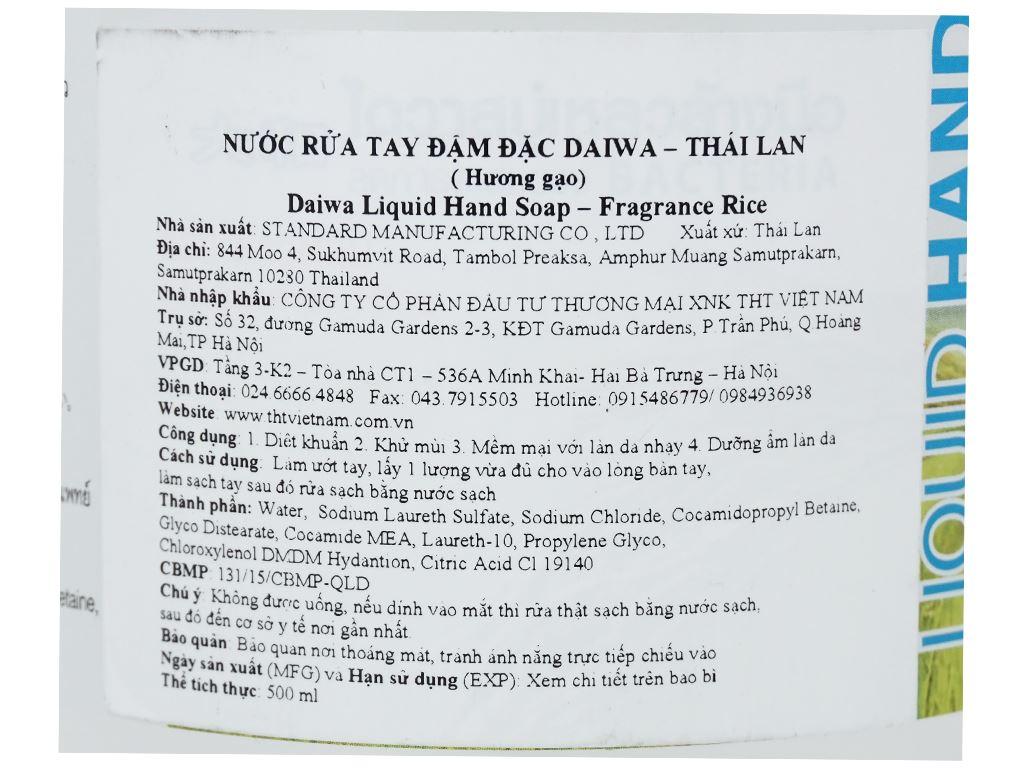 Nước rửa tay Daiwa hương gạo chai 500ml 4