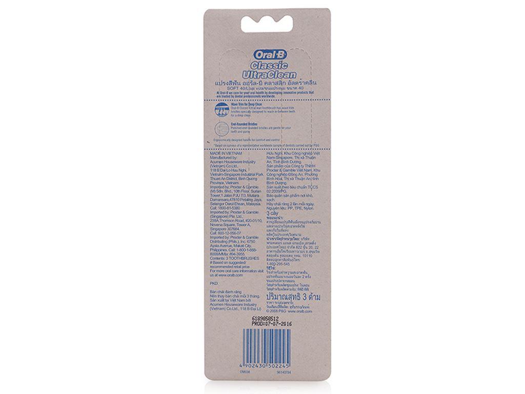 Bộ 2 bàn chải Oral-B 119603 lông mềm 3