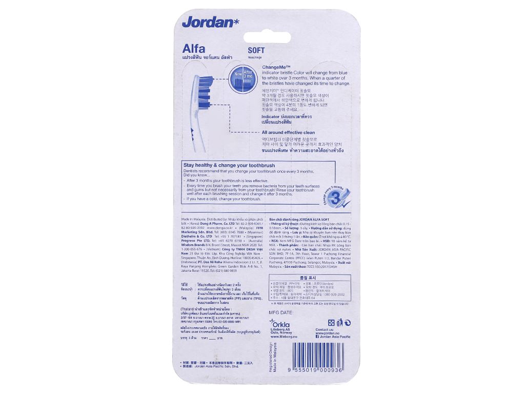 Bộ 3 bàn chải Jordan Alfa lông mềm 3