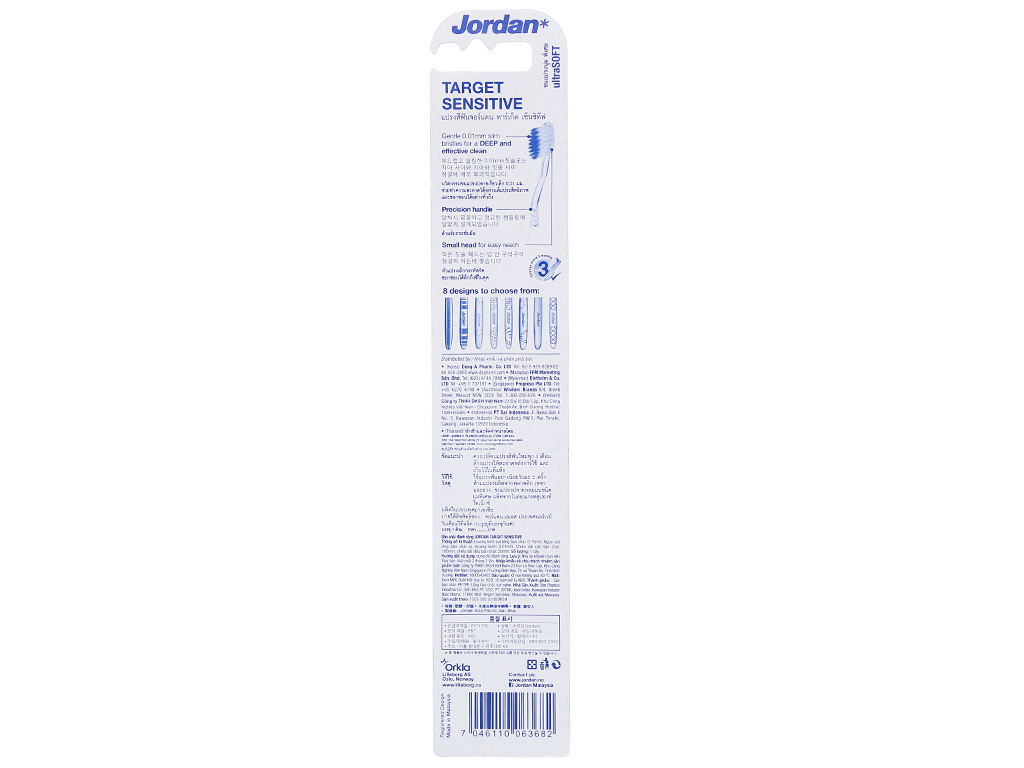 Bộ 3 bàn chải Jordan Target Sensitive lông siêu mềm 4