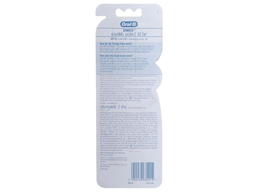 Bộ 3 bàn chải Oral-B 3D White lông mềm 2