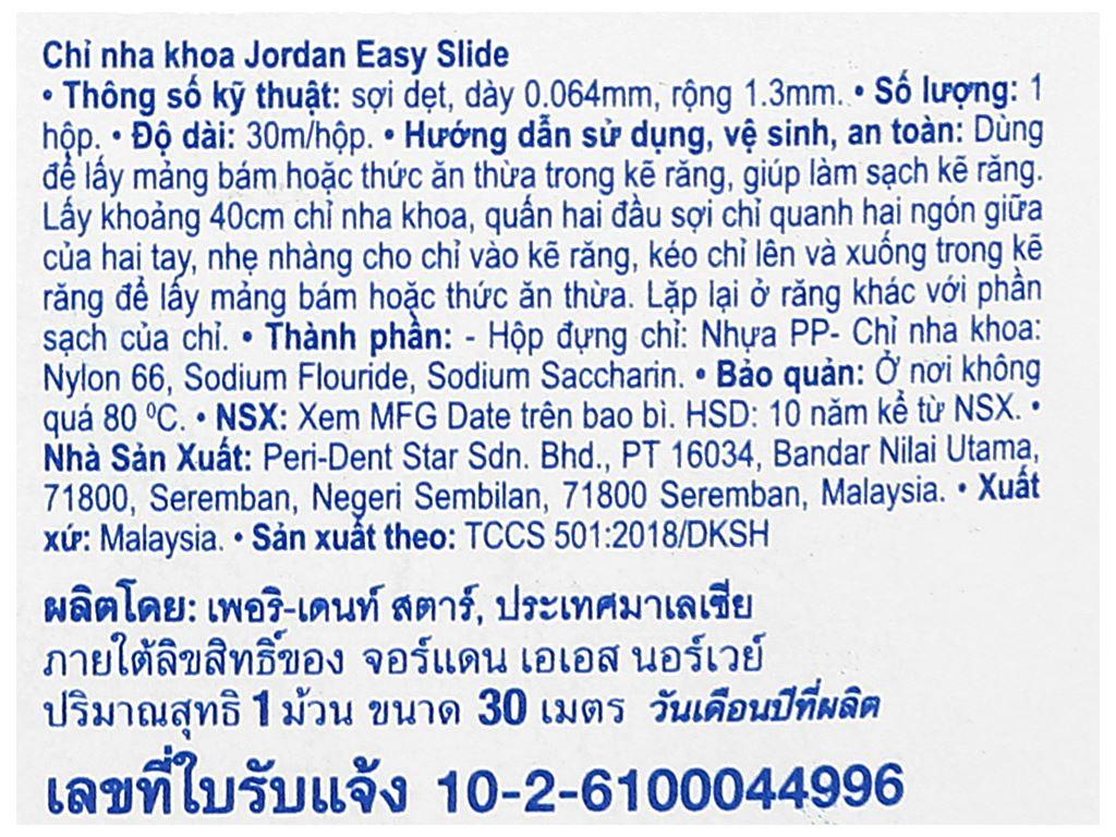 Chỉ nha khoa Jordan Eassy Slide 30m 3