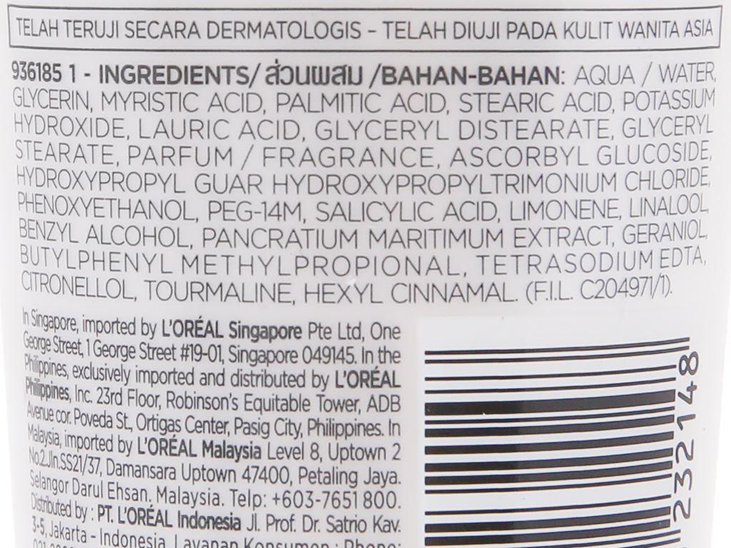 Sữa rửa mặt làm sạch và trắng mịn da L'Oréal White Perfect 50ml 5