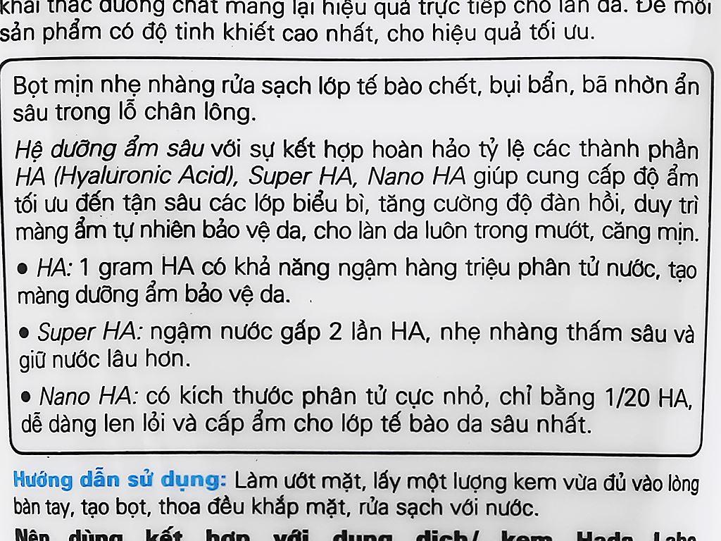 Kem rửa mặt dưỡng ẩm tối ưu Hada Labo 80g 99