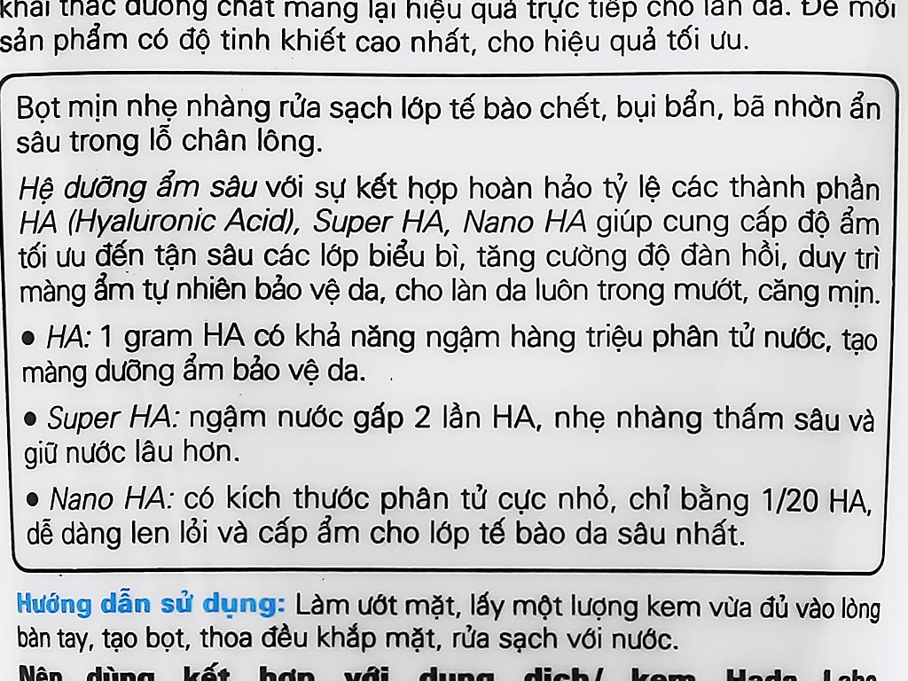 Kem rửa mặt dưỡng ẩm tối ưu Hada Labo Advanced Nourish 80g 99