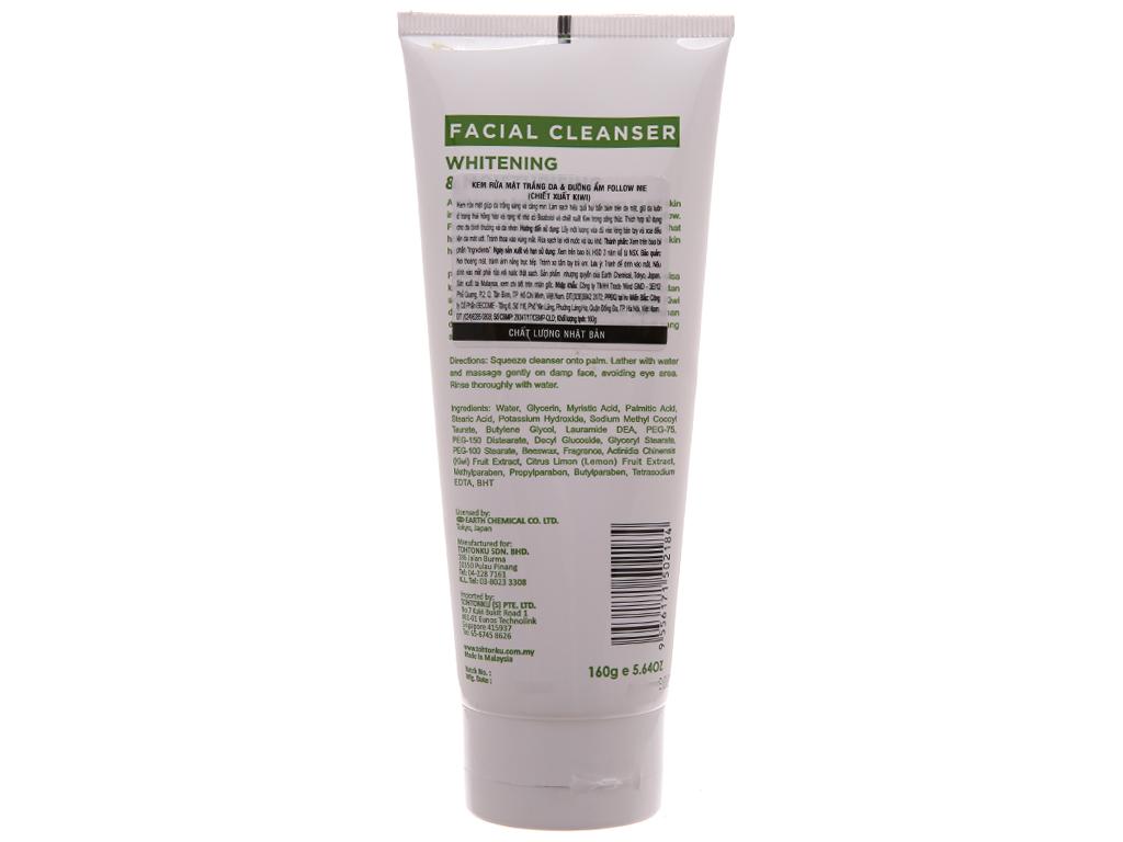 Kem rửa mặt Follow Me trắng da và dưỡng ẩm chiết xuất kiwi 160g 3