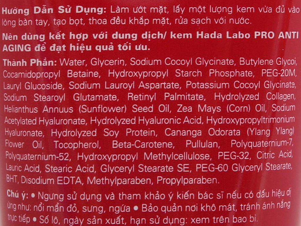 Kem rửa mặt dưỡng chuyên biệt Hada Labo Pro Anti Aging 80g 7