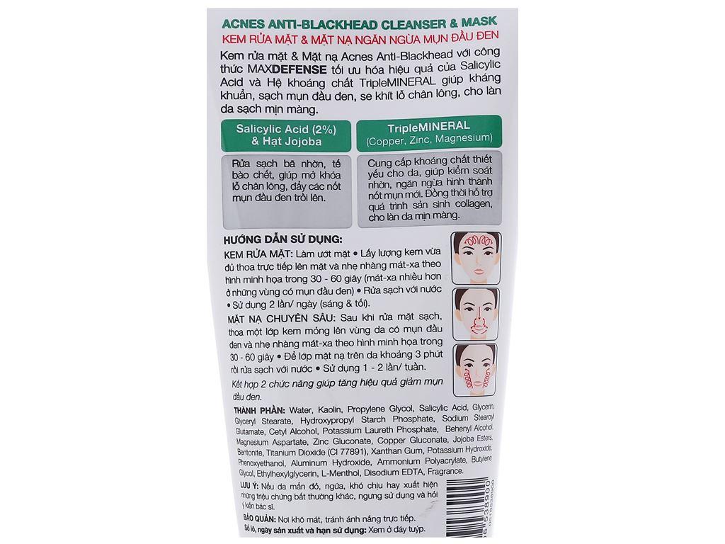 Kem rửa mặt và mặt nạ ngăn ngừa mụn đầu đen Acnes 100g 4