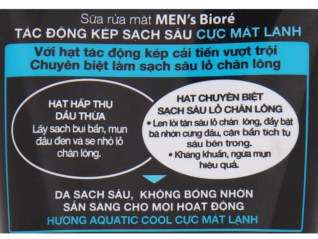 Sữa rửa mặt Men's Bioré mát lạnh sảng khoái 50g 6