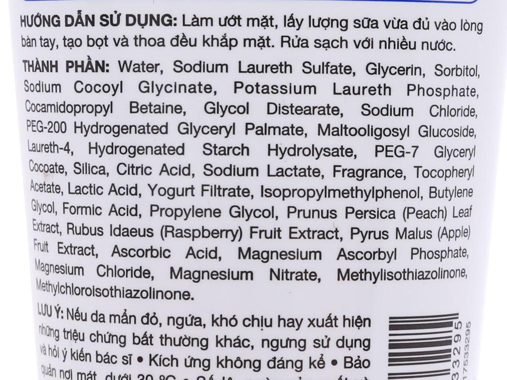 Sữa rửa mặt Acnes dưỡng trắng pure white 100g 5