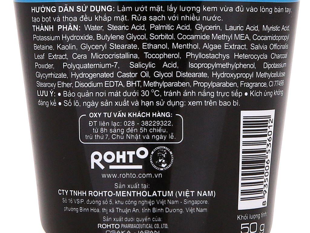 Kem rửa mặt đa tác động Oxy Multi Action 50g 5