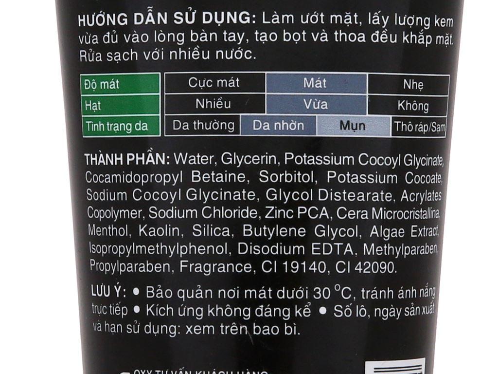 Kem rửa mặt có hạt Oxy kiểm soát nhờn ngừa mụn 100g 5