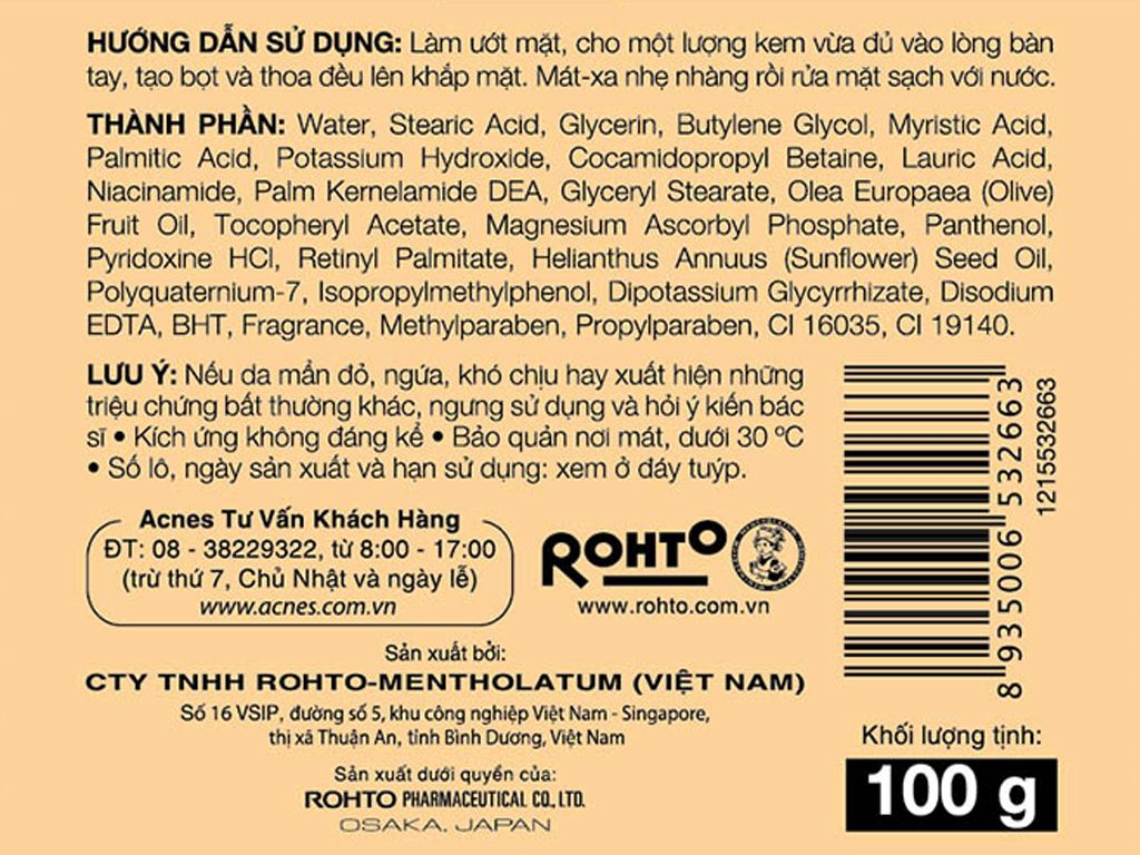 Kem rửa mặt Vitamin Acnes sáng da mờ sẹo và vết thâm 100g 6
