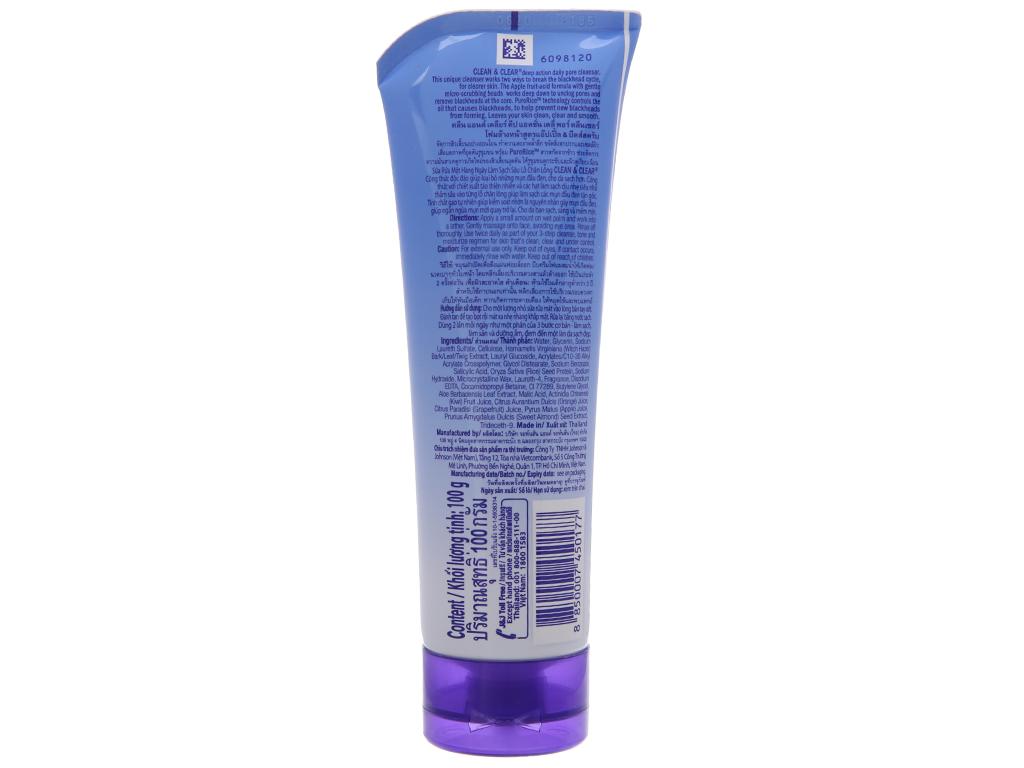 Sữa rửa mặt Clean & Clear sạch nhờn ngừa mụn đầu đen 100g 3