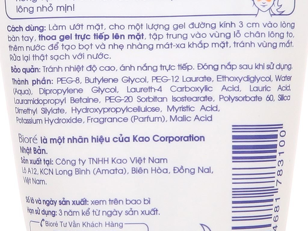 Sữa rửa mặt Bioré Pore Detox sạch sâu lỗ chân lông 50g 5