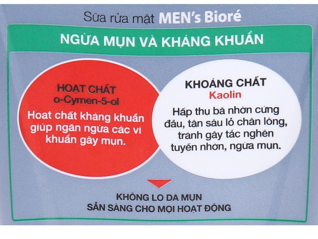 Sữa rửa mặt Men's Bioré ngừa mụn kháng khuẩn 100g 6