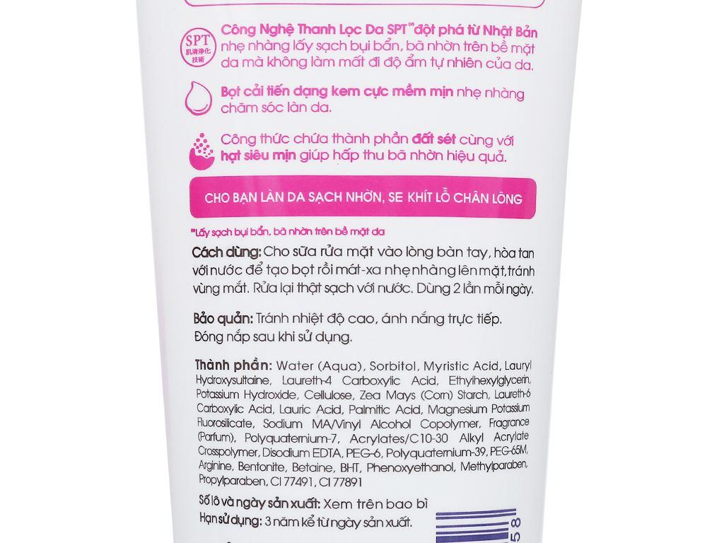 Sữa rửa mặt Bioré sạch nhờn lỗ chân lông nhỏ mịn 100g 3
