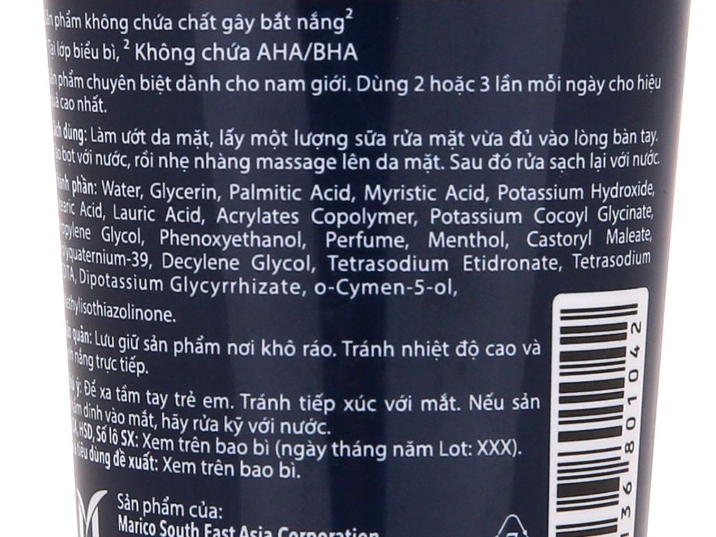 Sữa rửa mặt X-Men sạch nhờn ngừa mụn 50g 5