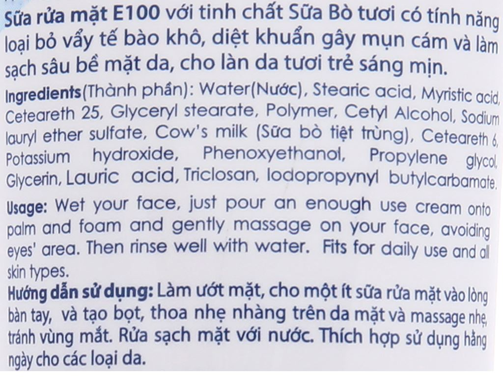 Sữa rửa mặt E100 tinh chất sữa bò 50ml 5