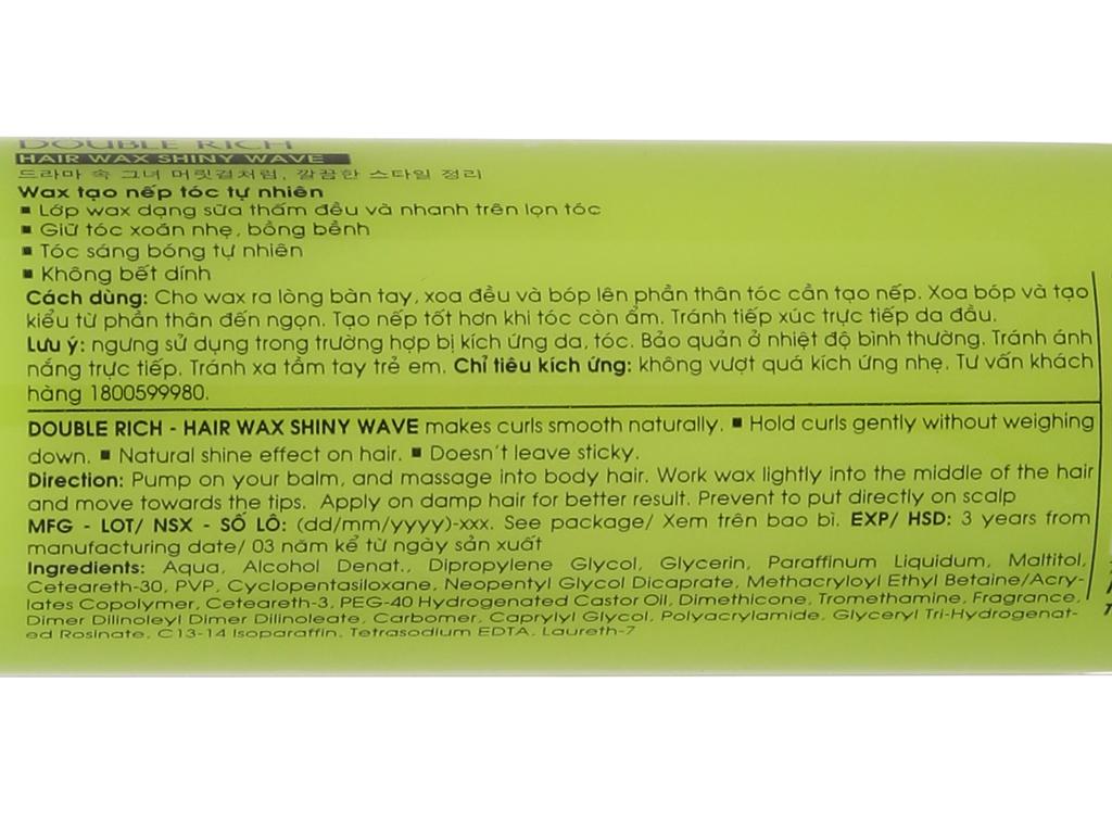 Wax tạo kiểu tóc Double Rich tự nhiên 130ml 6