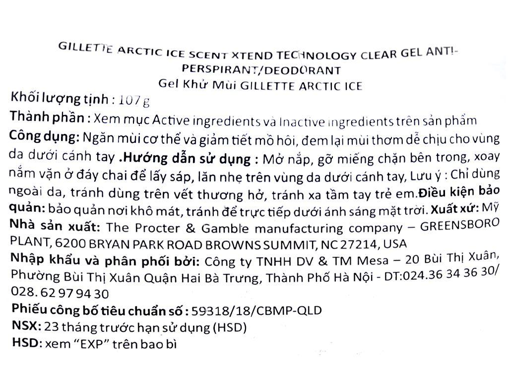 Gel khử mùi Gillette Arctic Ice 107g 3
