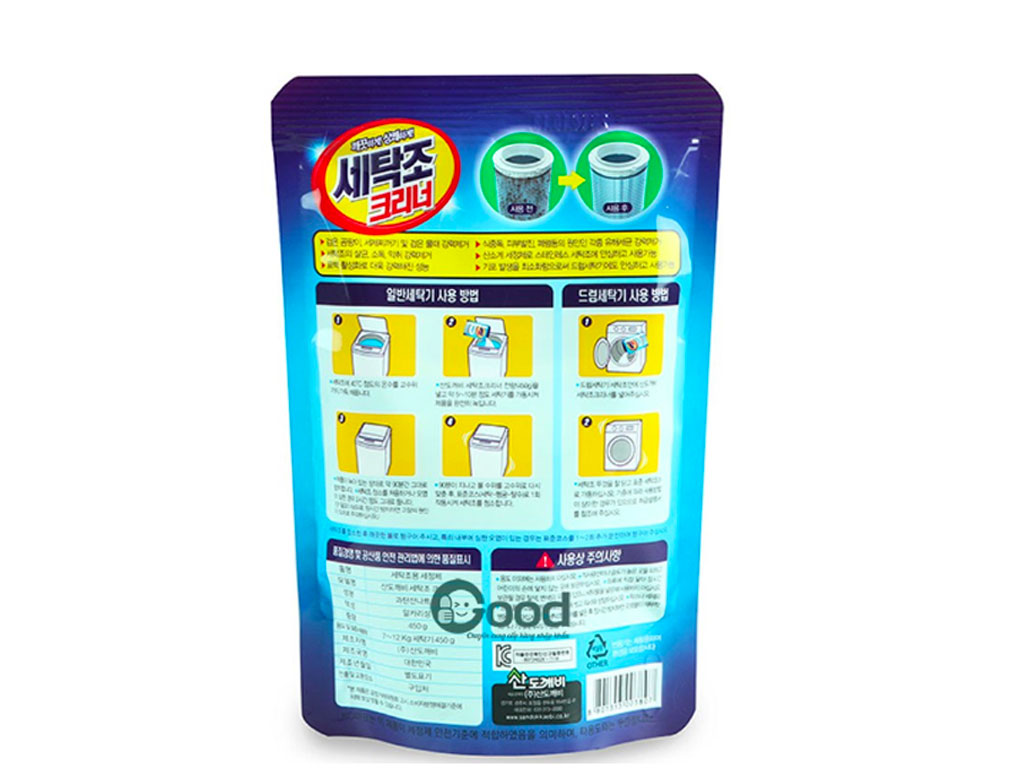 Bột vệ sinh lồng máy giặt Sandokkaebi 450g 2