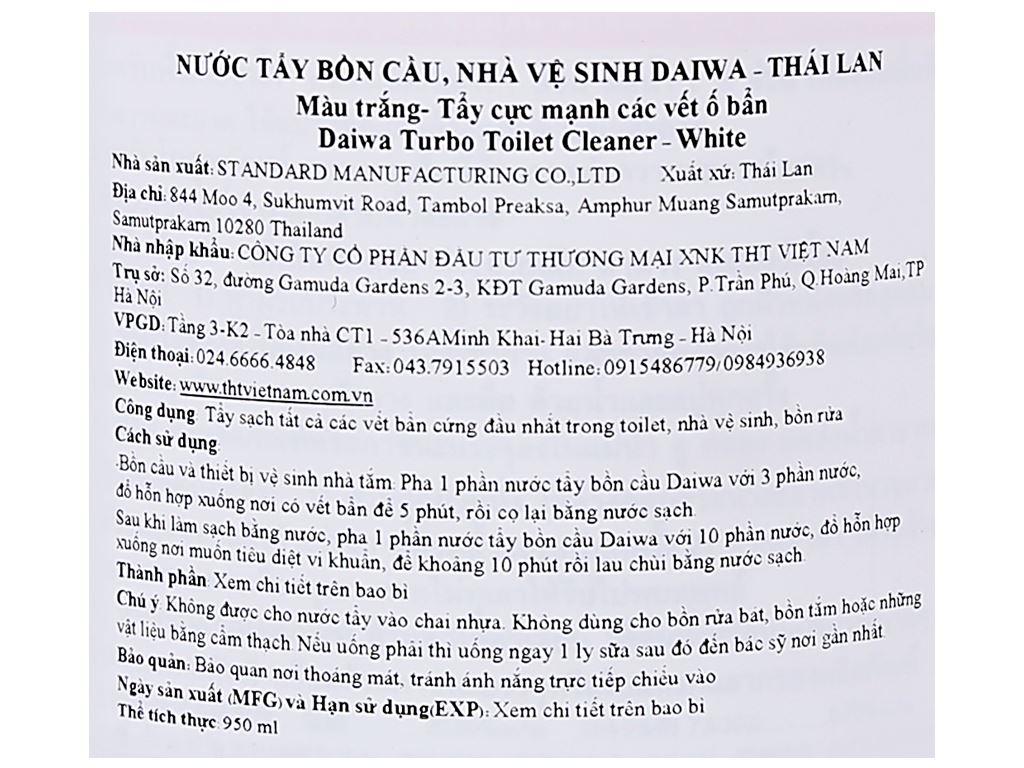 Nước tẩy bồn cầu & nhà tắm Daiwa Turbo trắng 950ml 4