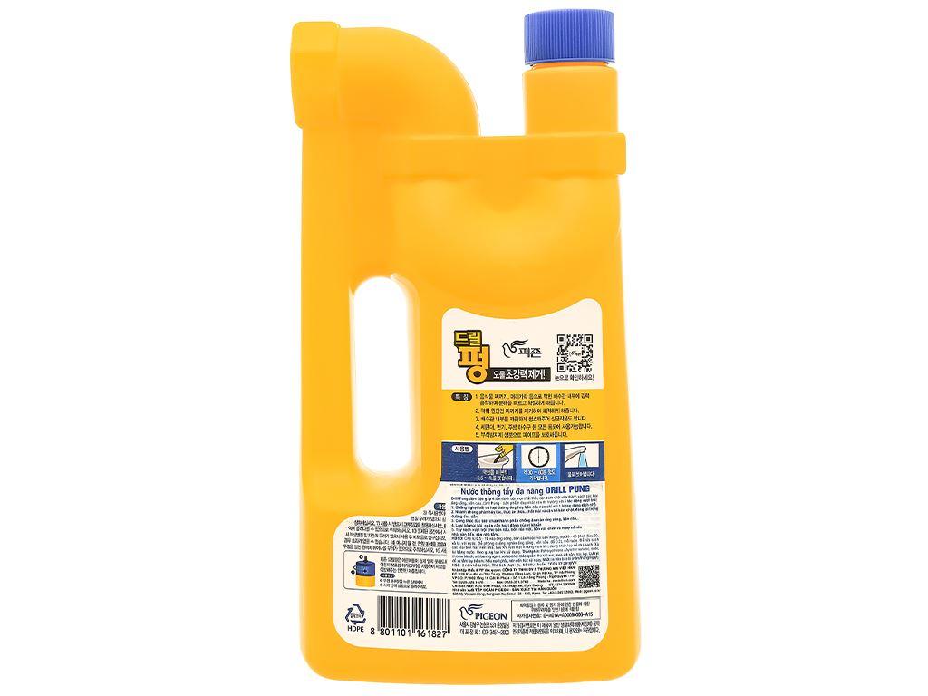 Nước thông tẩy đa năng Drill Pung chai 2 lít 2