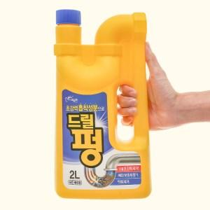 Nước thông tẩy đa năng Drill Pung chai 2 lít