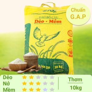 Gạo bồ câu ADC Bồ Câu túi 10kg