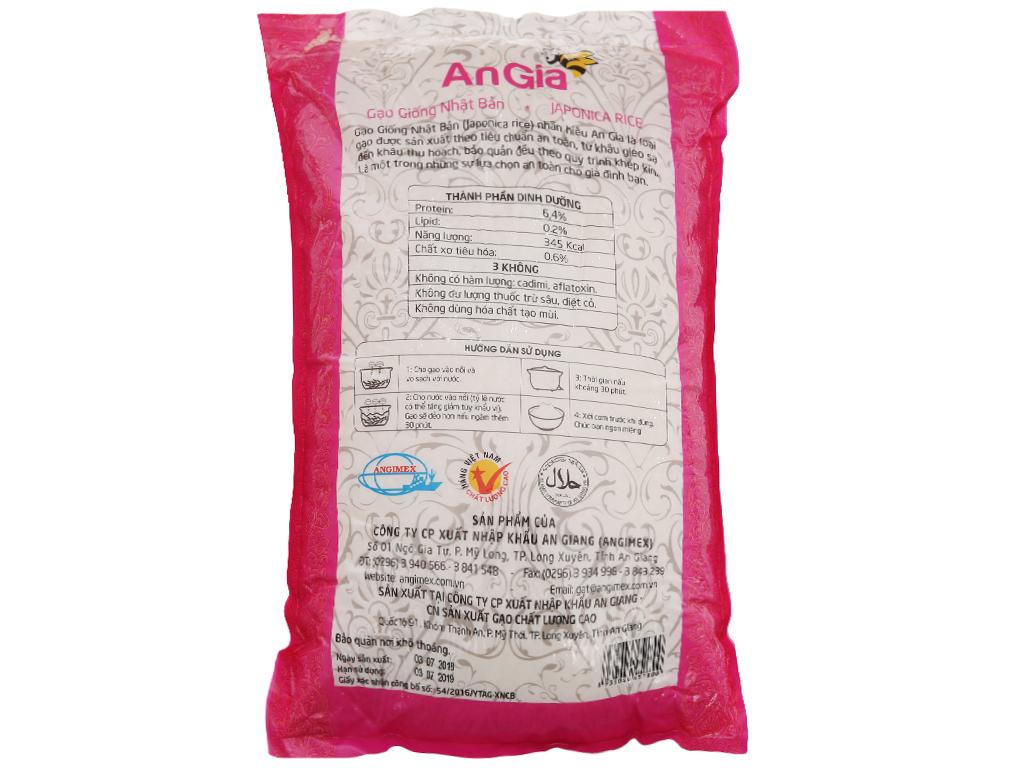 Gạo giống Nhật Bản An Gia túi 5kg 3