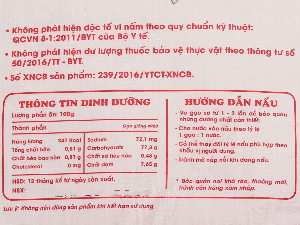 Gạo thơm đặc biệt ADC túi 5kg 5