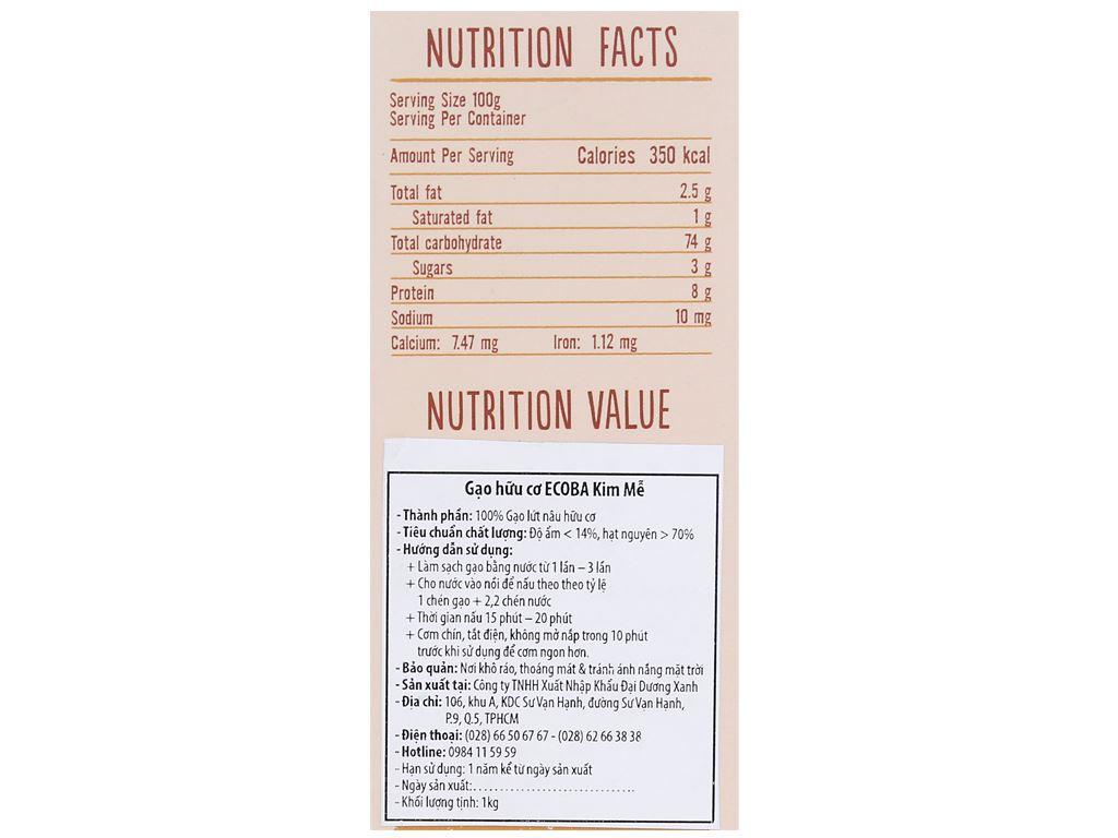 Gạo lứt nâu hữu cơ Ecoba Kim Mễ hộp 1kg 3