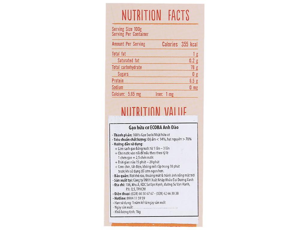 Gạo Nhật hữu cơ Ecoba Anh Đào hộp 1kg 3