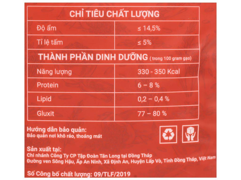 Gạo thơm A An ST24 túi 5kg 5