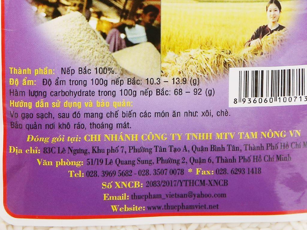 Nếp Bắc Việt San túi 1kg 7