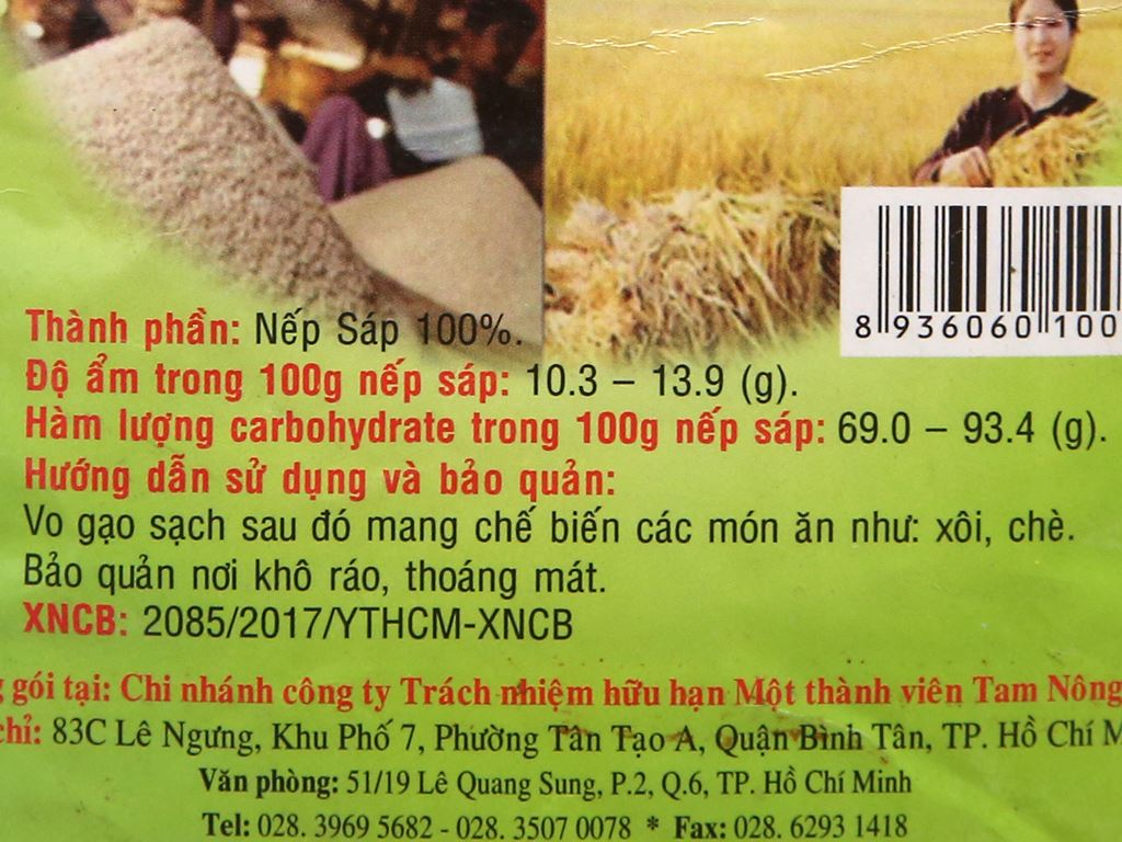 Nếp sáp Việt San túi 1kg 7