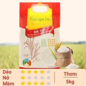 Gạo Hạt Ngọc Trời Bắc Đẩu túi 5kg
