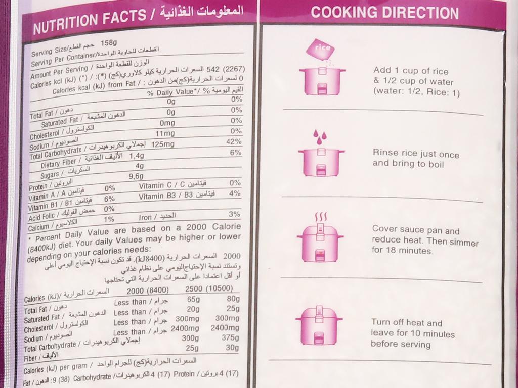 Gạo nếp dẻo thơm Lotus Rice Sen Vàng túi 2kg 5