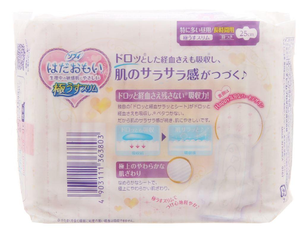 Băng vệ sinh Sofy Skin Comfort siêu mỏng cánh 19 miếng 3