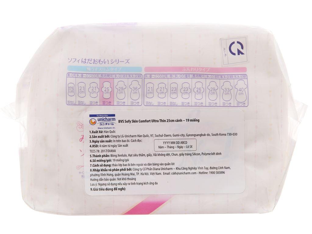 Băng vệ sinh Sofy Skin Comfort siêu mỏng cánh 19 miếng 4